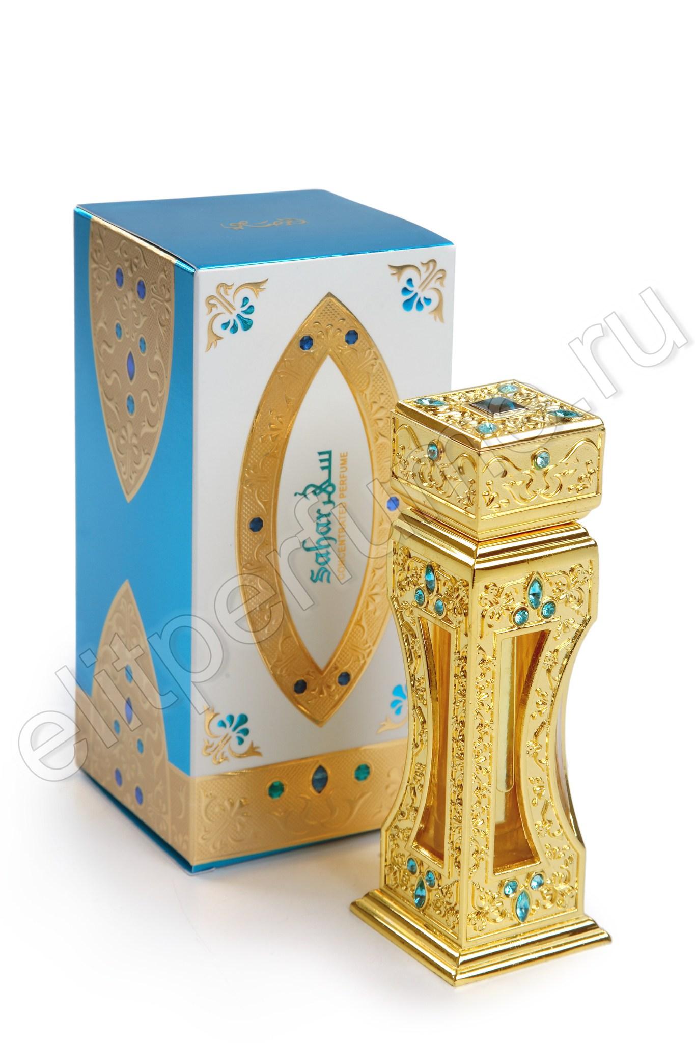 Арабские духи Шахар Sahar Расаси 18 мл арабские масляные духи от Расаси Rasasi Perfumes