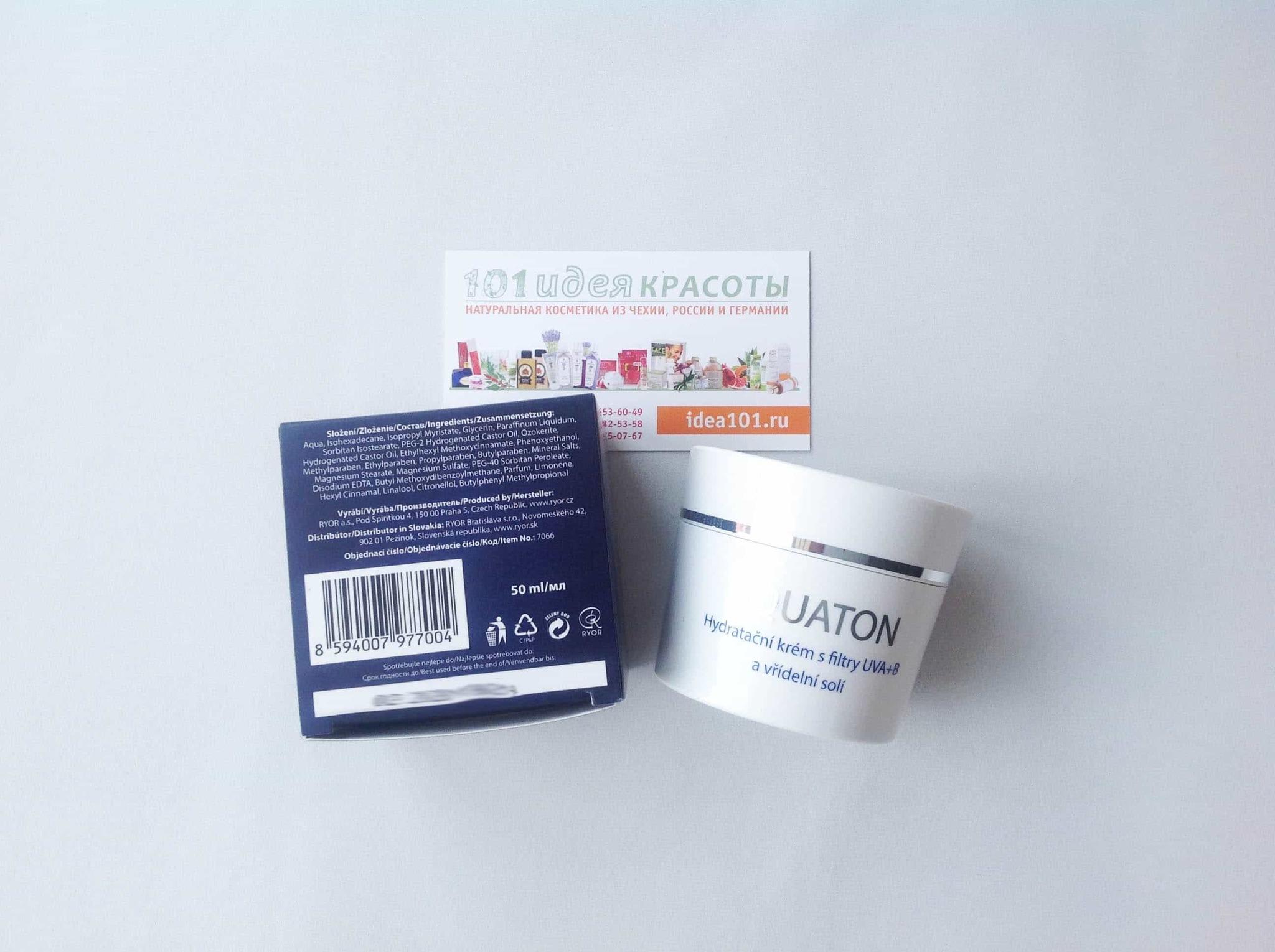 Ryor Aquaton Увлажняющий крем для лица с UVA+B фильтрами и термальной солью, 50мл