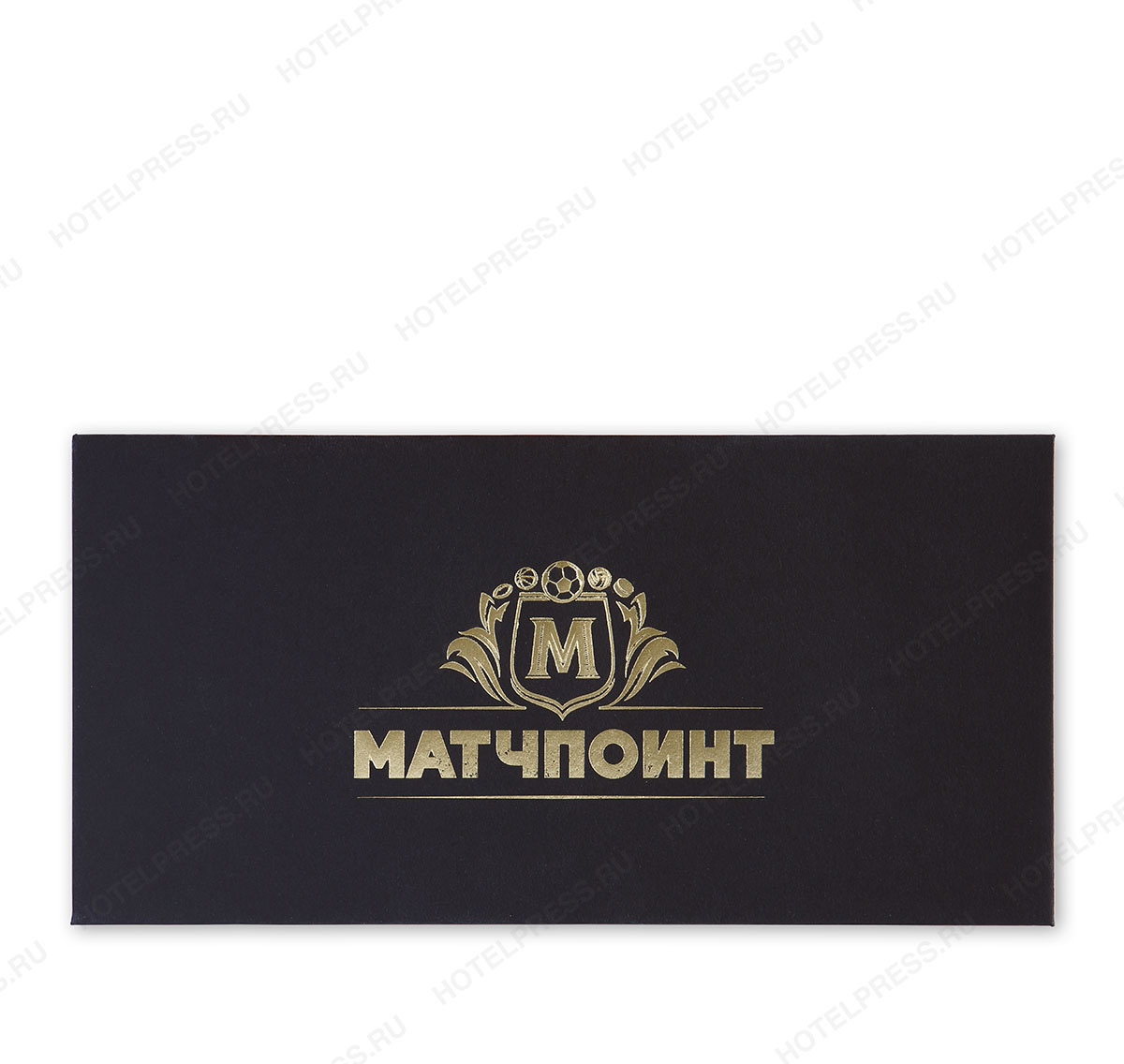 Черный евроконверт с тиснением фольгой для Матчпоинт