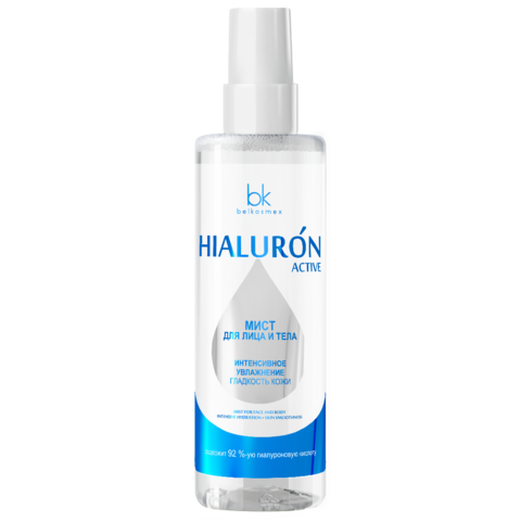 BelKosmex Hialuron Active Мист для лица и тела интенсивное увлажнение гладкость кожи 200мл