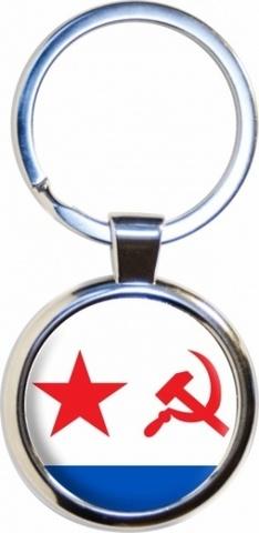 Купить брелок ВМФ СССР - Магазин тельняшек.ру 8-800-700-93-18