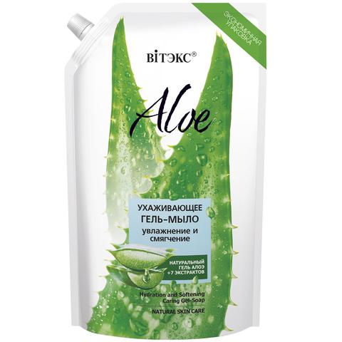 Витэкс Aloe 97% Ухаживающее гель-мыло