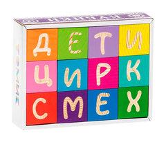 Деревянные кубики Веселая азбука