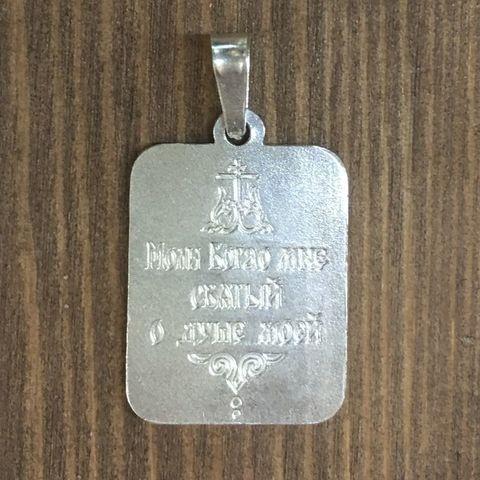 Нательная именная икона святой Аркадий с серебрением кулон с молитвой