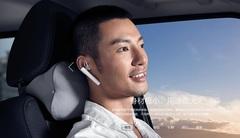 Гарнитура Xiaomi Mi Bluetooth headset (белая)