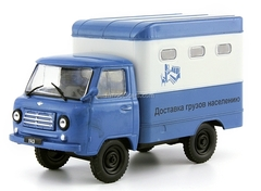 UAZ-451D Furniture Delivery USSR 1:43 DeAgostini Service Vehicle #50