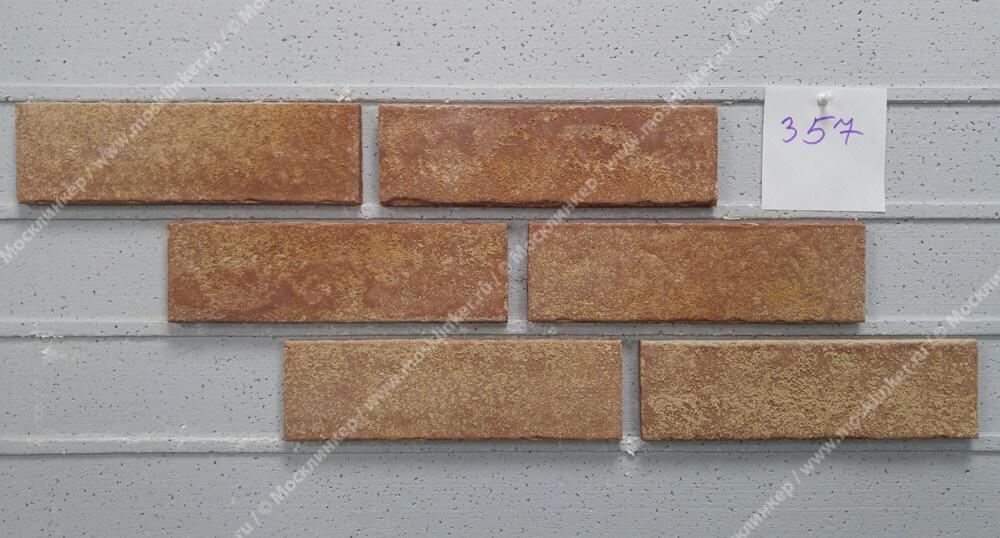 Stroeher - 357 backstein, Zeitlos, состаренная поверхность, ручная формовка, 240x71x14 - Клинкерная плитка для фасада и внутренней отделки