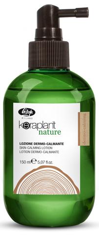 Успокаивающий лосьон для чувствительной кожи головы - Lisap Keraplant Nature Skin-Calming Lotion 150 мл