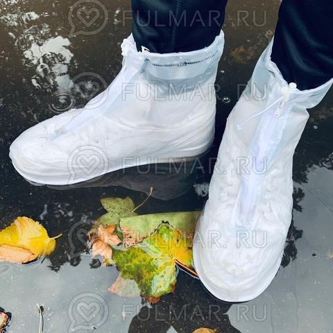 Многоразовые бахилы для обуви от дождя молния спереди Белые-Матовые
