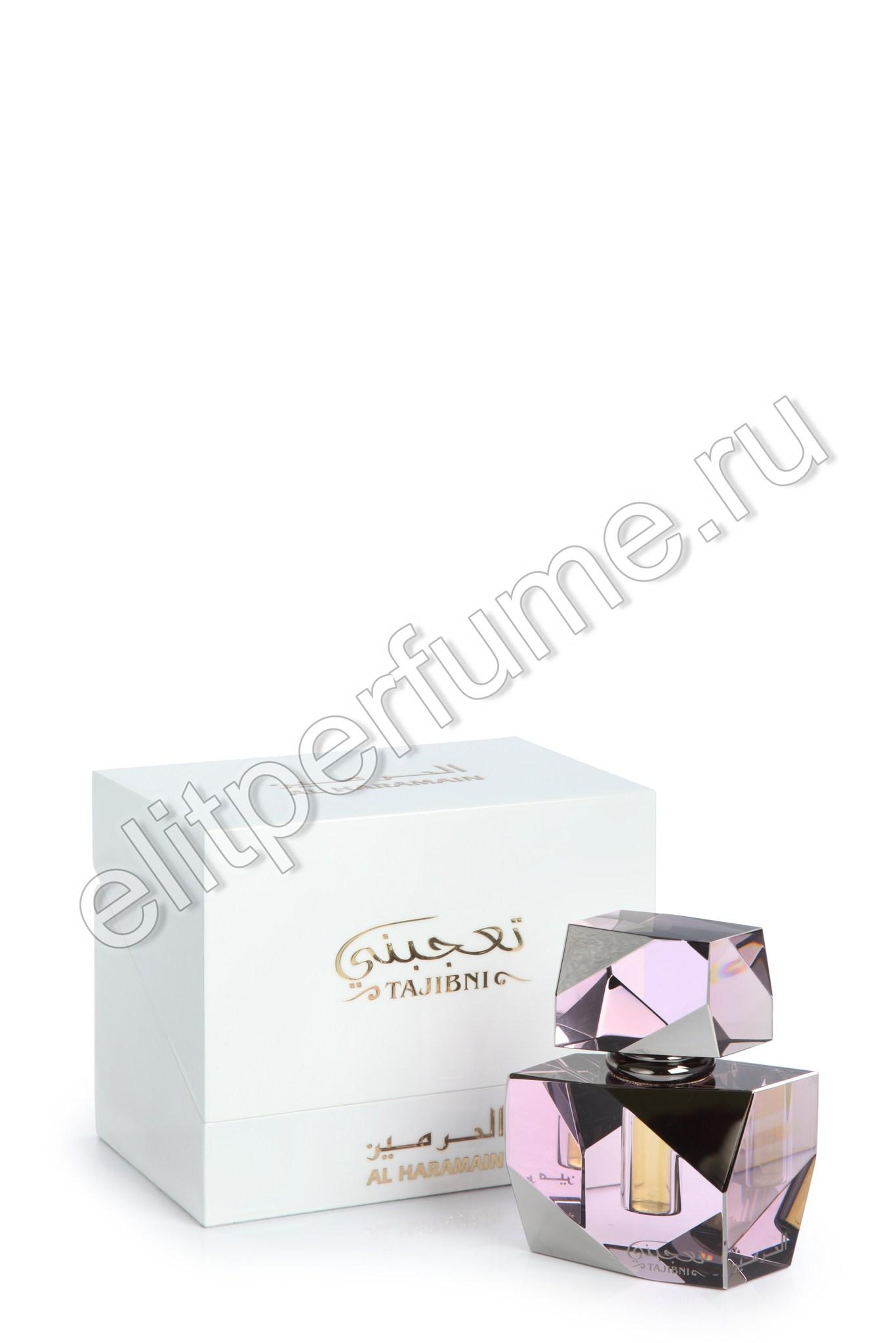 Tajibni Таджибни 6 мл арабские масляные духи от Аль Харамайн Al Haramain Perfumes