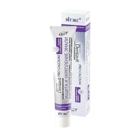 Витекс DENTAVIT PRO CALCIUM зуб.паста защита и укрепление эмали (коробочка) 85г