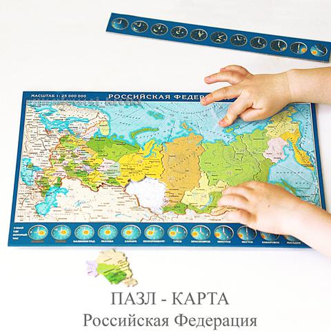 ПАЗЛ - КАРТА Российская Федерация
