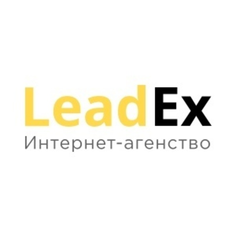 Интернет-агентство LeadEx