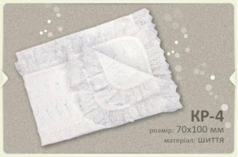 КР4 Одеяло-пеленка крестильное