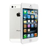 Купить Apple iPhone 5 32GB White дешево | Интернет-магазин ЦифраПарк.ру