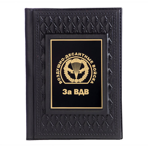 Обложка для паспорта «За ВДВ»