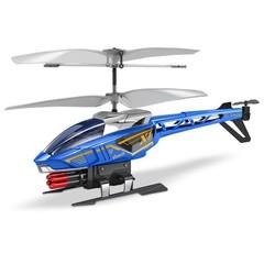 Silverlit 3-х канальный вертолет со стрелами Helli Blaster на радиоуправлении (84514 )