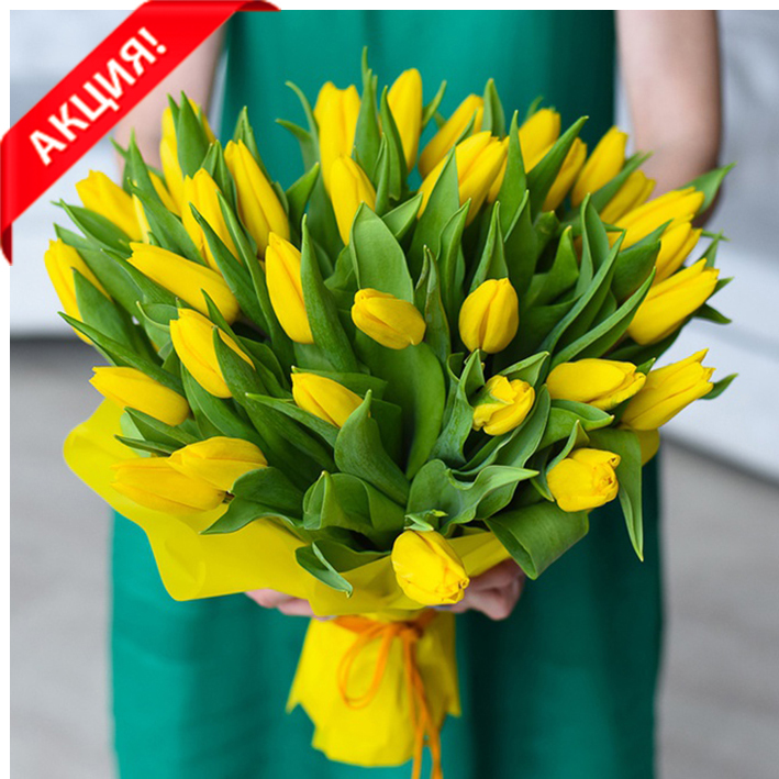 Букет 35 желтых тюльпанов
