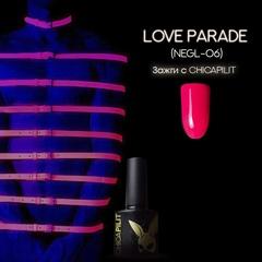Гель лак CHICAPILIT, Love Parade   Лав Парад,ко...