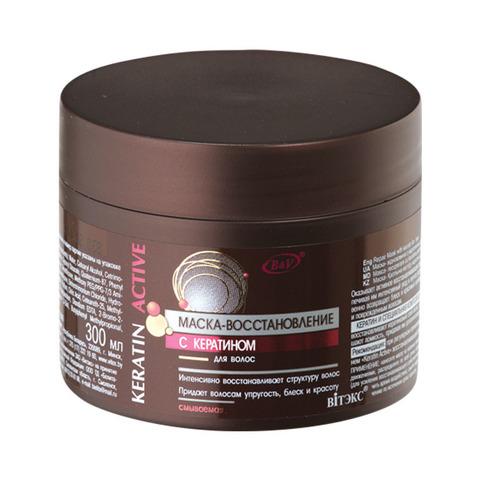 Витэкс Keratin Active Маска-восстановление с кератином для волос Смываемая 300 мл