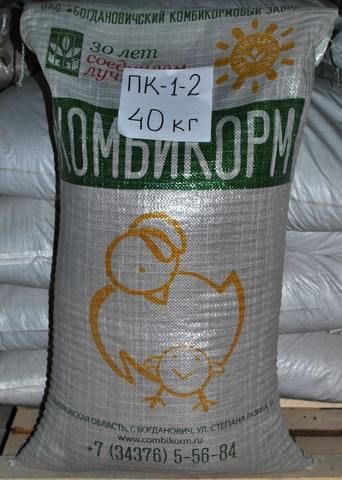 Комбикорм ПК-1-2 для кур-несушек, Богдановичский комбикормовый завод