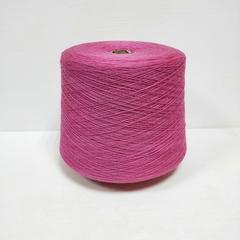 Lana Gatto, Woolight Topwash, Меринос 100%, Розовый, 2/28, 1400 м в 100 г