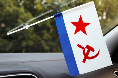 Флажок в машину ВМФ СССР 15х23 см на присоске