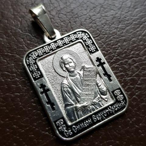 Нательная именная икона святой Симеон (Семен) с серебрением кулон с молитвой