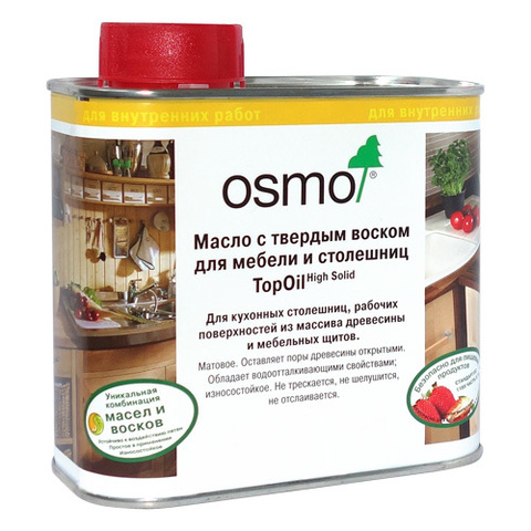 Масло для столешниц и мебели OSMO TopOil