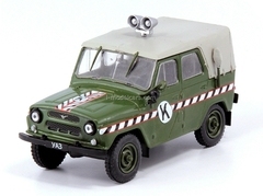 UAZ-469 Military Commandant USSR 1:43 DeAgostini Service Vehicle #57