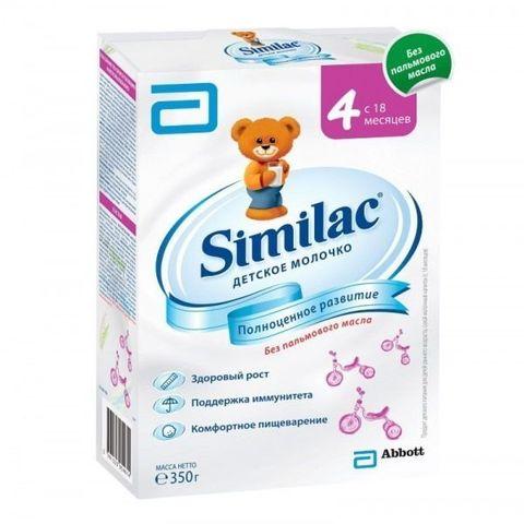 Молочная смесь Similac 4