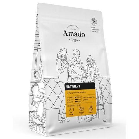 Кофе АМАДО, Колумбия 0,20 кг