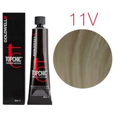Goldwell Topchic  11V (фиолетовый светлый блондин) - Cтойкая крем краска