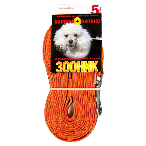 Зооник поводок капроновый с двойной латексной нитью 5м* 15мм, оранжевый