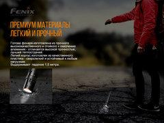 Фонарь Fenix LD42 1000lm