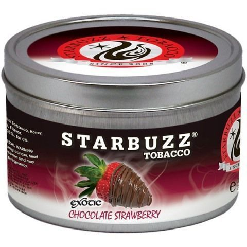 Starbuzz Chocolate Strawberry