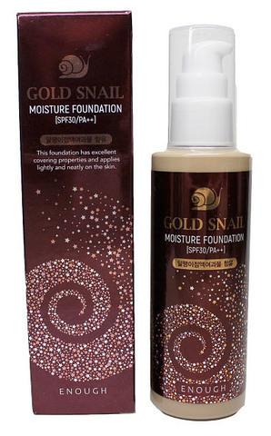 Тональный крем с улиточным муцином Enough Gold Snail Moisture Foundation SPF30/PA++ #21 (Clear Beige)