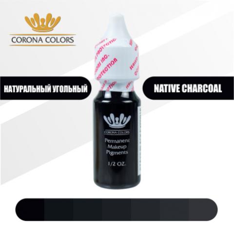 Пигмент Corona Colors Натуральный Угольный (Native Charcoal) 15 мл