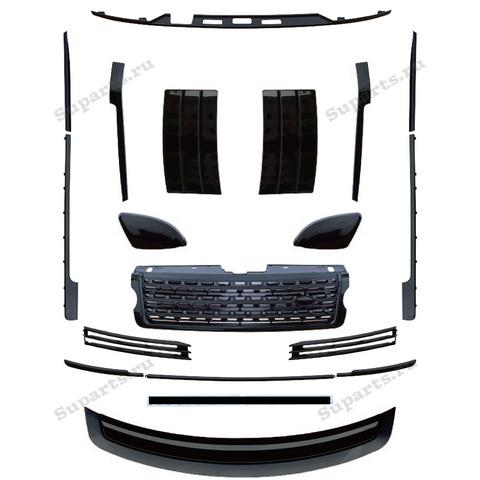Комплект молдингов и решёток (черный) Range Rover 2013-2017