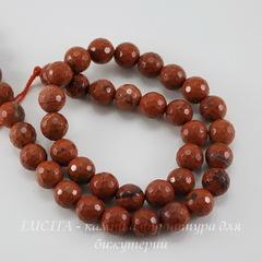 Бусина Яшма Красная, шарик с огранкой, 8 мм, нить