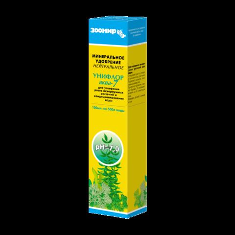 Зоомир Унифлор аква-7 минеральное удобрение для аквариумных растений нейтральное