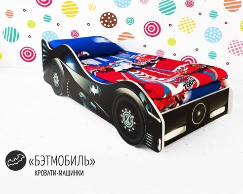 Кровать-машинка БЭТМОБИЛЬ