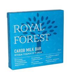 Шоколад ROYAL FOREST ягоды годжи и изюм, 75 гр. (ТрансКэроб)
