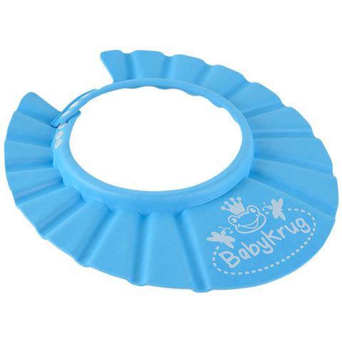 Козырек для купания детей Baby-Krug, с 6 мес до 3 лет