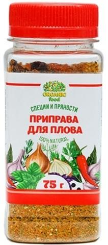 Приправа для плова Organic food, 75г