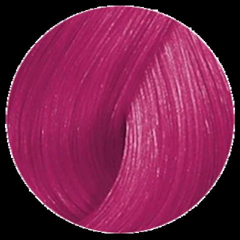 Wella Koleston Perfect Special Mix 0/65 (фиолетово-махагоновый) - Краска для волос