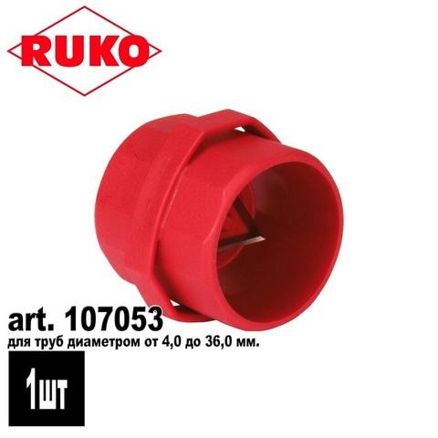 Фаскосниматель Ruko для труб 4-36мм 107053
