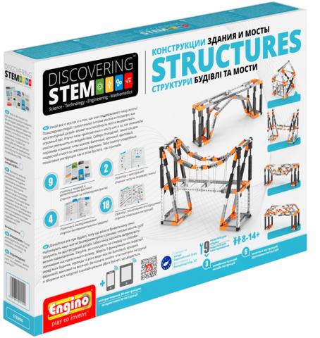 DISCOVERING STEM. Конструкции: здания и мосты