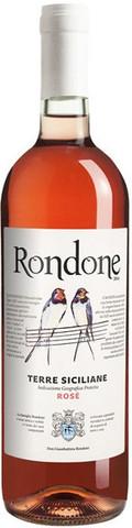 Вино Settesoli,