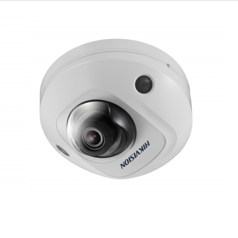 Hikvision DS-2CD2543G0-IS (2.8 мм)